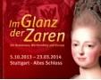 400-let-Ausstellung-im-Alten-Schloss-2013-de