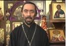 Протоиерей Илья Лимбергер, настоятеля храма Св. Николая в Штутгарте
