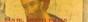 """Orthodoxe Gemeinschaft Stuttgart """"Hl. Apostel Paulus"""""""