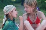 Летний лагерь 2009 Часть 3